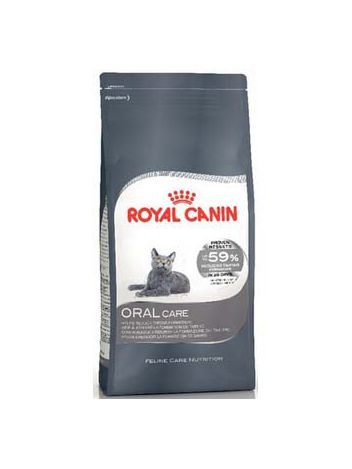 ROYAL CANIN ORAL CARE - 3,5KG