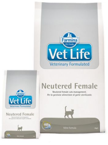 FARMINA VET LIFE NEUTERED FEMALE CAT - 12KG